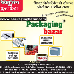 A-2- Z Packaging Bazar